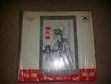 VINTAGE Chinese Cantonese Opera Classical STANDARD LS116B BLACK EXCELLENT