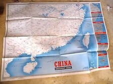 HUGE MAP US ARMY NAVY CHINA HONG KONG CANTON SWATOW SHANGHAI FORMOSA FOOCHOW 944