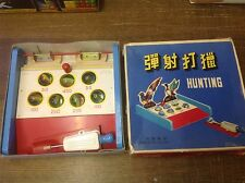 Collectable Vintage Wooden Duck Hunting Games, Chinese 1960s Complete RARE