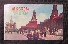 Vintage 50s? MOSCOW (Russia) Tourist Guide 24p 9x5 VG+ Photos Kremlin Red Square