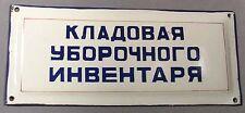 Sign Kitchen Room Russian Old Vintage Plate Board Metal Door Retro Plaque