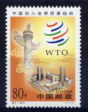 Chine - 2001-t3 admission to OMC me. Nº 3303/complete set MNH/(**)