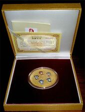 Beijing 2008 Olympic Games Commemorative Medallion Set New in Box