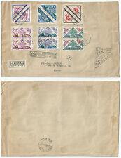SAN MARINO 1952 PA RACCOMANDATA FDC GIORNATA FILATELICA IN COPPIA