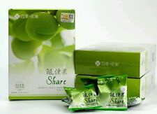 Easy Share Dried Plum  ultimate detox, good for constipation & shaping up