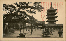 JAPAN : Street and Temple-Japanese inscription -Japanese publisher
