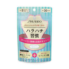 SHISEIDO HABIT SLIMMING PILL