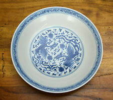 Fine Superb Chinese Ming Chenghua Style Blue and White Phoenix Porcelain Plate