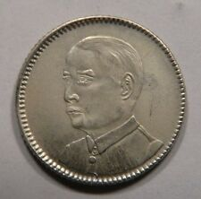China Kwangtung Sun Yat Sen silver 10 cents coin 1929, Very Scarce UNC