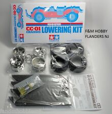 New Tamiya 54625 Lowering Kit for FJ, Jeep, Pajero - all CC-01 Chassis RC Truck