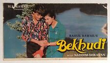 OLD BOLLYWOOD MOVIE PRESS BOOK- BEKHUDI /KAMAL SADANAH KAJOL