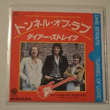 "DIRE STRAITS - TUNNEL OF LOVE - 1980 JAPAN 7"" SINGLE PROMO COPY"