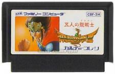 "FAMICOM "" HIRYU NO KEN III 3 "" FLYING WARRIORS DRAGON FAMILY COMPUTER NES FC"