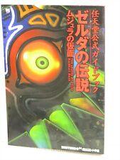 LEGEND OF ZELDA Majora's Mask Official Guide N64 Book SG89*