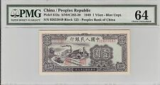 CHINA,PEOPLE'S BANK OF CHINA,ONE YUAN-UNC PMG64 1949 RARE