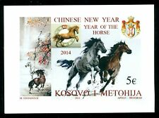 KOSOVO 2014 - Chinese New Year, Year of the Horse,  s/sheet,  MNH