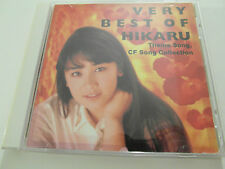 Very Best Of Hikaru / Theme Song / CF Song Collection (CD Album) Used Very Good
