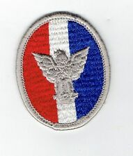 BSA Issue - EAGLE SCOUT Rank Patch - TYPE 5-B3 - Brand NEW!!!