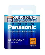 Panasonic eneloop AAA Rechargeable Battery Standard Model BK4MCC4