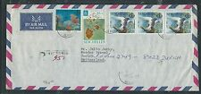 SEYCHELLES  (P2209B) 1978 REG A/M BIRD 1.25RX3+65C+ 40C CORAL FROM VICTORIA TO S