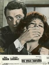 ROCK HUDSON BLINDFOLD 1965 VINTAGE LOBBY CARD ORIGINAL #1