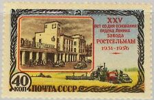 RUSSIA SOWJETUNION 1956 1845 1836 25th Ann Rostov Farm Machinery Works MNH