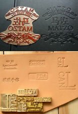 Oversize seal stamp logo leather carving tools Custom mold iron machine plate