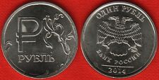 "Russia 1 rouble 2014 ""Symbol of the Ruble"" UNC"