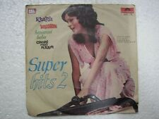 "SUPER HITS 2 vardaan khalifa  MANNA DEY MEHMOOD HINDI FILM SONG EP 7"" 1975 EX"