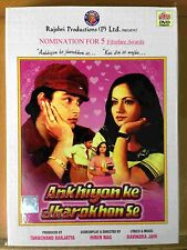 Ankhiyon Ke Jharokhone Se - Official Bollywood Romantic Movie DVD