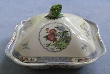 Copland Spode Dragon Vase Square Covered Vegetable Serving Bowl England Yellow