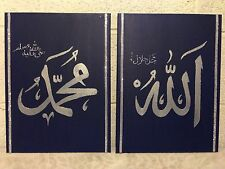 ISLAMIC CANVAS HANDPAINTED CALLIGRAPHY 2 PIECE SET BLACK AND SILVER30x40cm