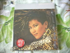 a941981  Elisa Chan HK Capital Records Sealed CD 陳潔靈 誰令你心痴 Song with Leslie Cheung