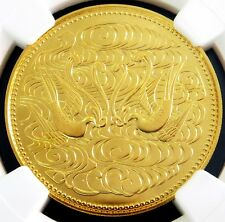 S61 (1986) GOLD JAPAN 100K YEN 60TH ANNIVERSARY REIGN COIN NGC MINT STATE 66