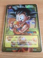 Carte Dragon Ball Z DBZ Card Game Part 01 #D-121 Prisme (Version Booster) 2003