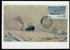 U.R.S.S. - Carte maximum 1965 - Bateau brise glace Atomique