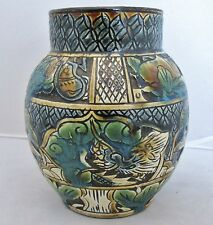 """Antique ? 6.5"""" Japanese or Chinese Pottery Flambe Drip Glazed Vase with DRAGONS"""