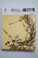 Book Plum Blossom, Orchid, Bamboo and Chrysanthemum Culture (English-Chinese)