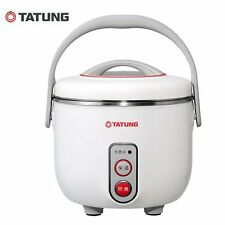 Tatung 3-Cup Multifunction Indirect Heat Rice Cooker Steamer and Warmer NEW