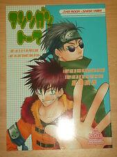 Naruto BL doujinshi - Shino/Kiba - yaoi