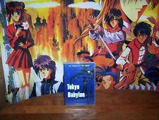 Tokyo Babylon - BRAND NEW Anime DVD - Over Stock Item(OSI) Saw Cut Spine of Case