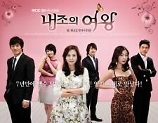 Queen of Wives - Korean TV Series DVD - Box Set - English Subtitle