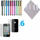 12pcs= 6x Back + 6x Front Screen Protector Cover Film for Apple iPhone 4S 4 4G