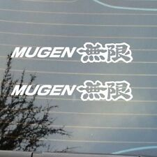"2 BRAND NEW 8"" MUGEN LOGO EMBLEM DECALS STICKERS SUBARU HONDA JDM POWER CIVIC"