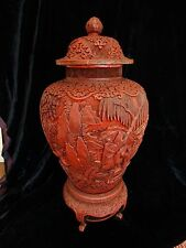 """antique Chinese cinnabar lacquer covered jar Qing 19thC 18"""" overall Museum PIECE"""