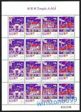 1997 Macau Ma Kok Miu Temple 16v Stamps Sheetlet Mint NH