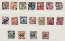 1913 China Junk London Print Used Set to $5 (set C)