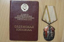 SOVIET RUSSIA MEDAL ORDER BADGE of HONOR №414444