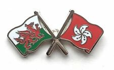 Wales & Hong Kong Flags Friendship Courtesy Enamel Lapel Pin Badge
