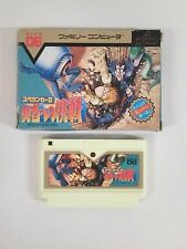 SPELUNKER 2 -- Boxed. Famicom, NES. Japan game. Work fully.